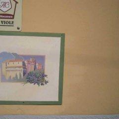 Отель Le Viole Парма интерьер отеля фото 2