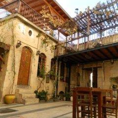 Rahmi Bey Konagi Hotel Турция, Газиантеп - отзывы, цены и фото номеров - забронировать отель Rahmi Bey Konagi Hotel онлайн фото 16