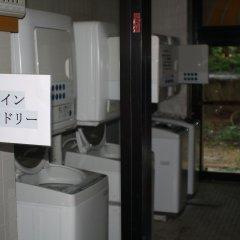 Hotel Keyaki no Ki Хакуба ванная