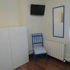 Отель Pension Arias удобства в номере