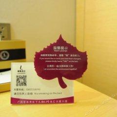 Отель Lavande Hotel (Guangzhou Shangxiajiu Pedestrian Street) Китай, Гуанчжоу - отзывы, цены и фото номеров - забронировать отель Lavande Hotel (Guangzhou Shangxiajiu Pedestrian Street) онлайн удобства в номере фото 2
