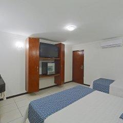 Отель Pousada Doce Cabana комната для гостей фото 3