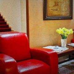 Отель Rex Сербия, Белград - 6 отзывов об отеле, цены и фото номеров - забронировать отель Rex онлайн интерьер отеля фото 3