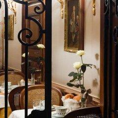 Отель Bellevue Suites Италия, Венеция - отзывы, цены и фото номеров - забронировать отель Bellevue Suites онлайн питание фото 2