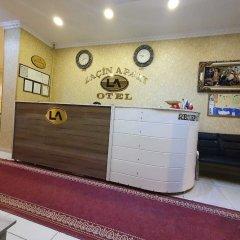 Отель Lacin Apart Otel интерьер отеля