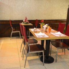 Index Hotel питание фото 2