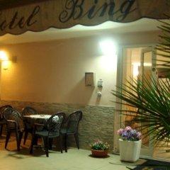 Hotel Bing питание фото 3