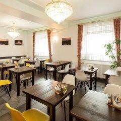 Отель Centro Hotel Arkadia Германия, Кёльн - 6 отзывов об отеле, цены и фото номеров - забронировать отель Centro Hotel Arkadia онлайн питание фото 3