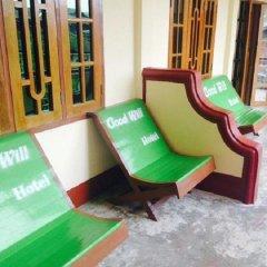 Отель Good Will Hotel Мьянма, Хехо - отзывы, цены и фото номеров - забронировать отель Good Will Hotel онлайн фитнесс-зал