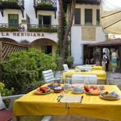 Отель La Meridiana питание