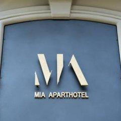 Отель Mia Aparthotel Милан интерьер отеля фото 2