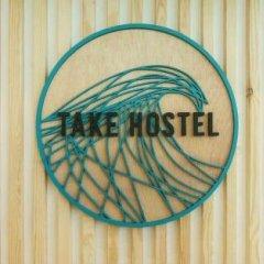 Отель TAKE Hostel Conil Испания, Кониль-де-ла-Фронтера - отзывы, цены и фото номеров - забронировать отель TAKE Hostel Conil онлайн фото 2