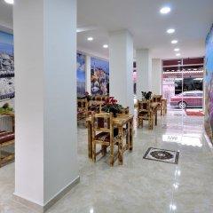 Seyri Istanbul Hotel питание фото 3