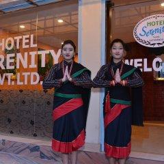 Отель Serenity Непал, Катманду - отзывы, цены и фото номеров - забронировать отель Serenity онлайн развлечения