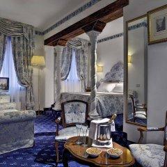 Отель GIORGIONE Венеция комната для гостей