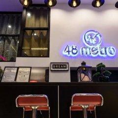 48 Metro Hotel Bangkok гостиничный бар