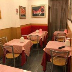 Hotel Parma питание фото 3