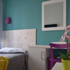 Отель Seiler Hotel Италия, Рим - 12 отзывов об отеле, цены и фото номеров - забронировать отель Seiler Hotel онлайн детские мероприятия фото 2