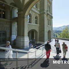 Отель Metropole Easy City Hotel Швейцария, Берн - 3 отзыва об отеле, цены и фото номеров - забронировать отель Metropole Easy City Hotel онлайн спа фото 2