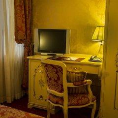 Отель Becher Италия, Венеция - отзывы, цены и фото номеров - забронировать отель Becher онлайн