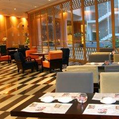 University Town International Hotel интерьер отеля