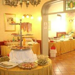 Hotel Villa Tetlameya Лорето помещение для мероприятий фото 2