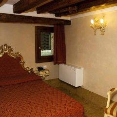 Отель Dimora Dogale Венеция спа