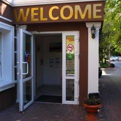 Гостиница Хостел Арт в Зеленоградске 2 отзыва об отеле, цены и фото номеров - забронировать гостиницу Хостел Арт онлайн Зеленоградск фото 9