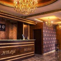 Отель Mirage Hotel Армения, Ереван - отзывы, цены и фото номеров - забронировать отель Mirage Hotel онлайн интерьер отеля
