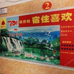 Отель Huanxi Inn интерьер отеля фото 2