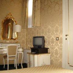 Отель Locanda Correr Италия, Венеция - 1 отзыв об отеле, цены и фото номеров - забронировать отель Locanda Correr онлайн фото 4