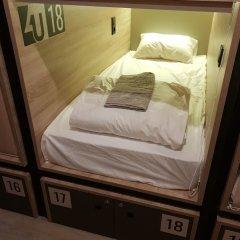 4U Capsule Hotel сейф в номере