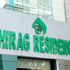 Отель Chirag Residency Индия, Нью-Дели - отзывы, цены и фото номеров - забронировать отель Chirag Residency онлайн вид на фасад