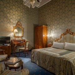 Отель Al Ponte Antico Италия, Венеция - отзывы, цены и фото номеров - забронировать отель Al Ponte Antico онлайн комната для гостей фото 2