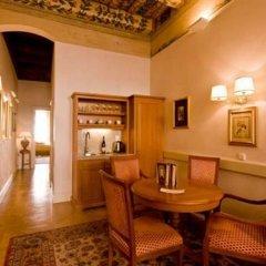 Отель Santini Residence Чехия, Прага - отзывы, цены и фото номеров - забронировать отель Santini Residence онлайн в номере