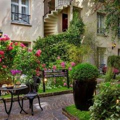 Отель Le Patio Bastille Париж
