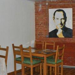 Гостиница Pushkin Loft питание фото 3