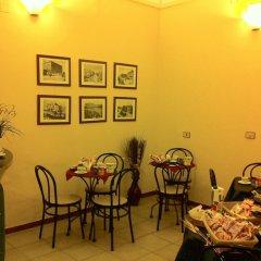Hotel Pensione Romeo Бари питание фото 2
