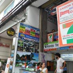 Saigon 237 Hotel банкомат