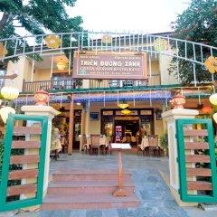 Отель Green Heaven Hoi An Resort & Spa Хойан фото 2
