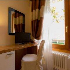 Отель Antigo Trovatore Венеция удобства в номере