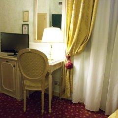 Отель Doria Италия, Рим - 9 отзывов об отеле, цены и фото номеров - забронировать отель Doria онлайн удобства в номере фото 3