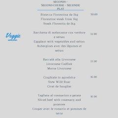Отель Relais Cappuccina Ristorante Hotel Италия, Сан-Джиминьяно - 1 отзыв об отеле, цены и фото номеров - забронировать отель Relais Cappuccina Ristorante Hotel онлайн городской автобус