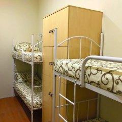 Comfort Hostel развлечения
