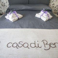 Отель A Casa di Benny интерьер отеля фото 2