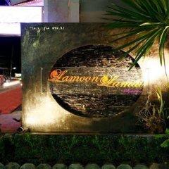 Отель Lamoon Lamai Residence Самуи интерьер отеля фото 2