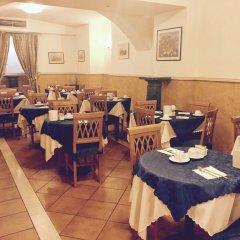 Отель Giglio Dell Opera Рим помещение для мероприятий