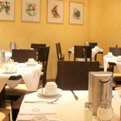 Отель Callas Am Dom Hotel Германия, Кёльн - 11 отзывов об отеле, цены и фото номеров - забронировать отель Callas Am Dom Hotel онлайн питание фото 2