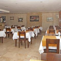 Wassermann Hotel питание фото 2