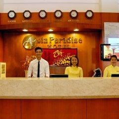Отель Asia Paradise Hotel Вьетнам, Нячанг - отзывы, цены и фото номеров - забронировать отель Asia Paradise Hotel онлайн интерьер отеля фото 3